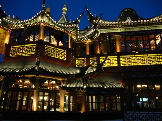 Sia-men, Čína: Yuyuan Garden at night