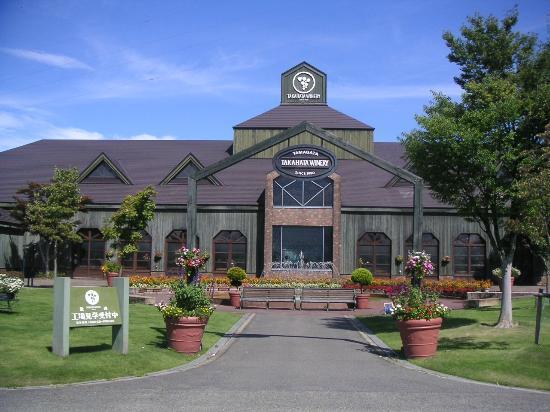 Pabrik Wine Takahata