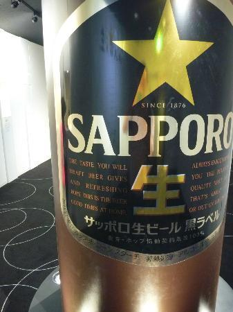 Sapporo Beer Chiba Factory