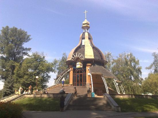 Hydropark: A church in Hidropark