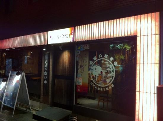 Hotel Nihonbashi Villa: 호텔옆 선술집