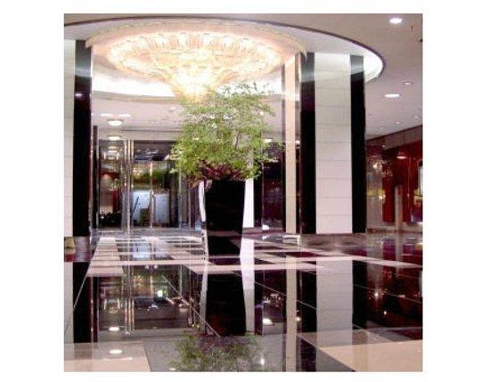 Photo of Tachikawa Grand Hotel