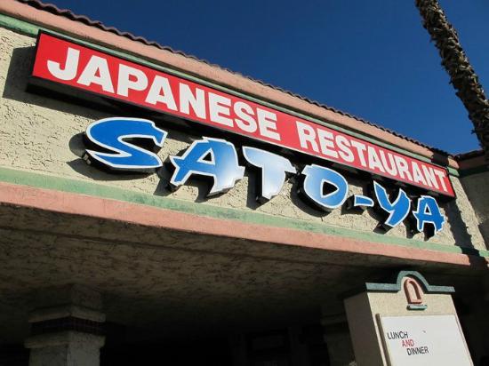 Sato-Ya: Satoya Front Sign