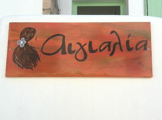 Aigialia: Για να το αναγνωρίσετε
