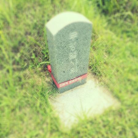 May 18th National Cemetery: 구묘지에 있던 무명 열사의 비