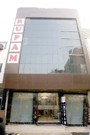 Hotel Rupam: Hotel Front View