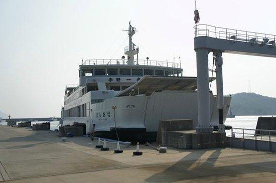 Umi-no-Eki Naoshima