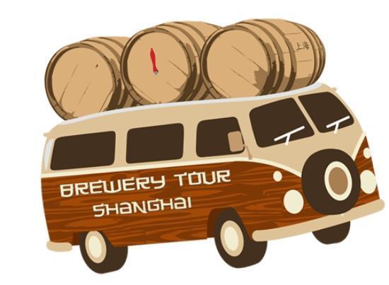 Brewery Tour Shanghai