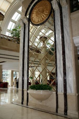 Celebrity International Grand Hotel Beijing: hall