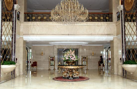 Celebrity International Grand Hotel Beijing: hall