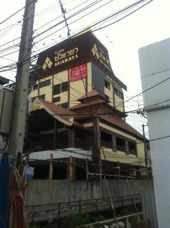 Bua Raya Hotel: ホテル外観