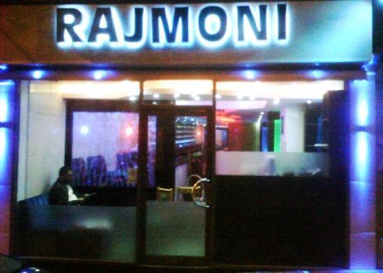 Rajmoni Indian Cuisine - Always welcome