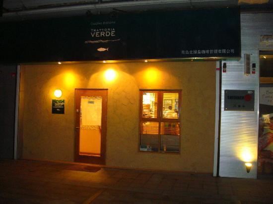 Bei LvDao Italian MingCai Restaurant: 外観