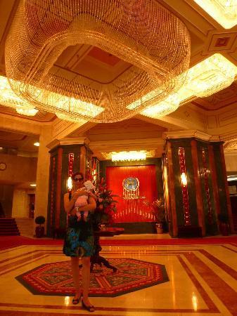 Natsionalny Hotel: Reception Hall