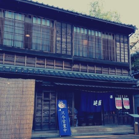Koganei, Japan: 鍵屋