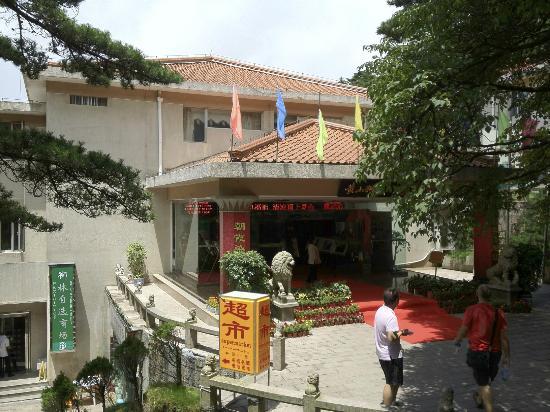 Shilin Hotel Entrance