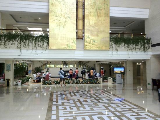 Huangshan International Hotel: entrance / lobby area