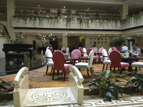 Huangshan International Hotel: lobby area