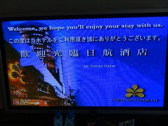 Hotel Nikko Shanghai: reserva y bienvenidad al entrar a la habitacion