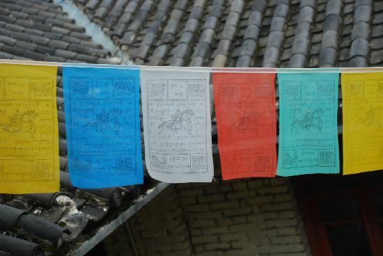 Crossroads Inn: traditional Tibetan charms