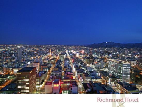 Richmond Hotel Sapporo Ekimae: リッチモンドホテル札幌駅前