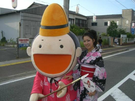 Nakatsu, Japan: 公式キャラクター「おっくん」 中津祇園にて