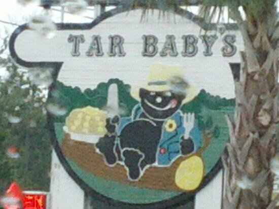 Tar Baby S Pancakes North Myrtle Beach Restaurant