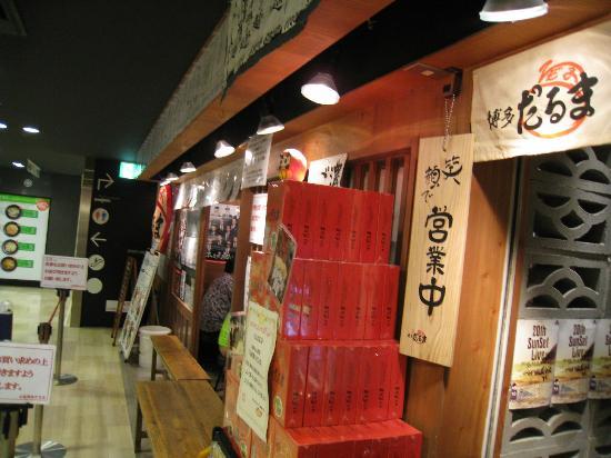Ganso Hakata Daruma: 店の様子