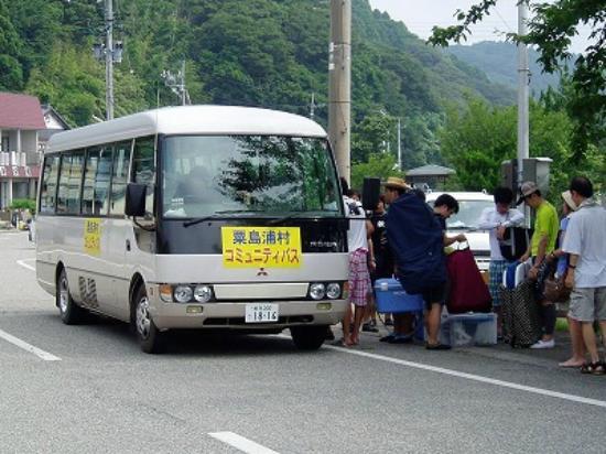 Awashima Trails: 周遊道を走るコミュニテイバス