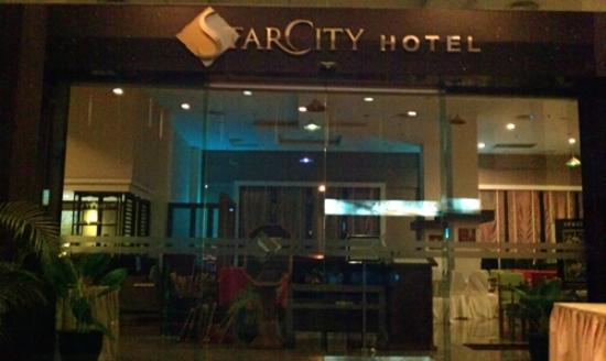StarCity Hotel Alor Setar: Hotel entrance
