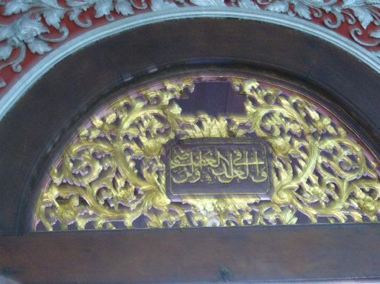 Kampung Kling Mosque: 細かい細工が