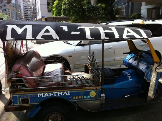 Mai-Thai: tuk tuk