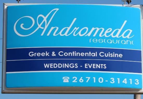 Lourdata, Griekenland: Andromeda Restaurant, Lourdas, Kefalonia