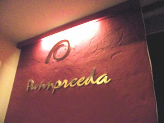 Punnpreeda Beach Resort : Punnpreeda