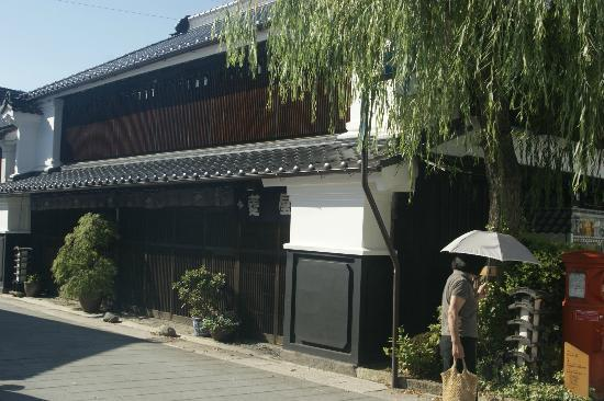 Ueda, Japón: お土産は、お味噌