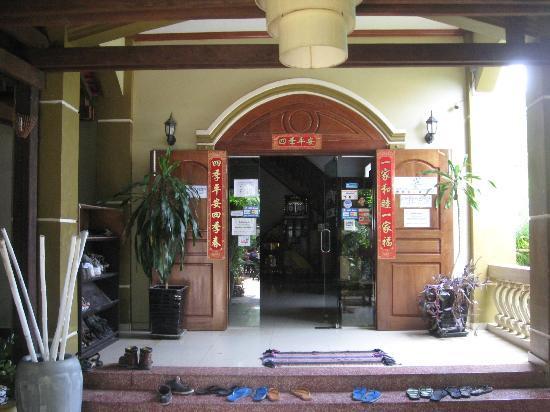 Tanei Boutique Villa: Hotel Entry