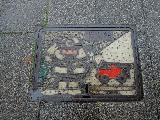 Kanra-gun, اليابان: かわいいマンホール 