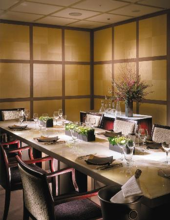 Four Seasons Hotel Tokyo at Marunouchi: 7F Private Dining Room 2