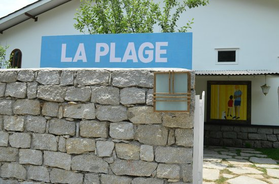 La Plage: entry