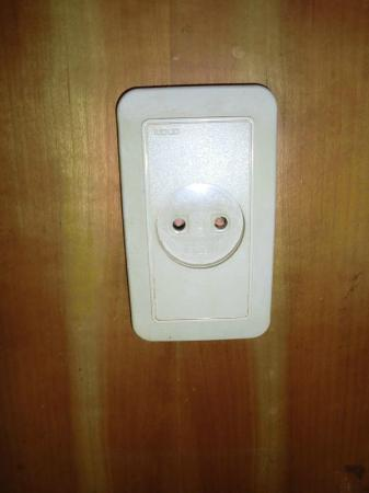 Sinchon Meridian Motel: power outlet