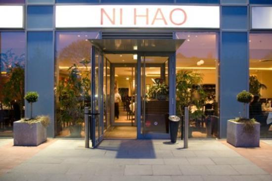 NI HAO : Der Eingang