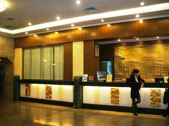Jin Jiang Jin Sha Hotel: Foyer