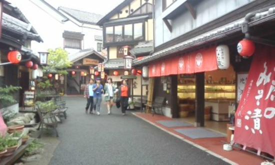 Yufu, Japon : yasuragiyokotiyou