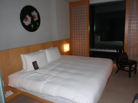 Pullman Ambassador Changwon: JapaneseStyled room