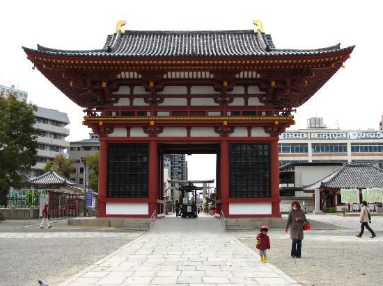 Shitennoji Temple: Shitennoji