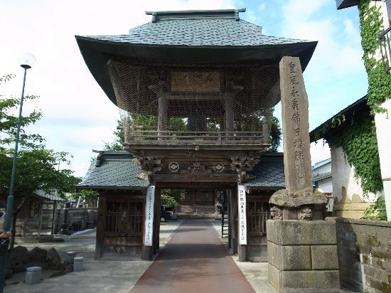 Unshoji Temple: 門