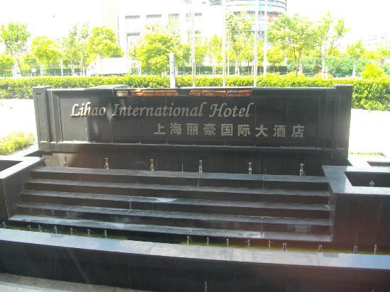 Lihao International Hotel: 入り口の看板