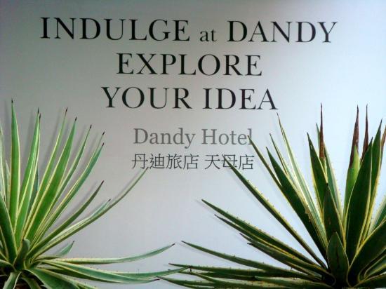 Dandy Hotel - Tianmu Branch : 戶外區