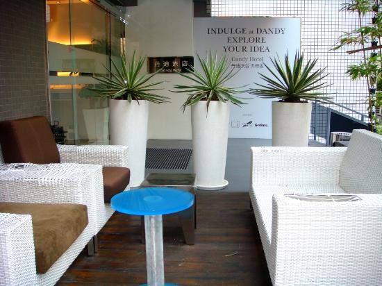 Dandy Hotel - Tianmu Branch: 戶外區