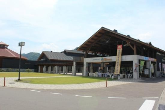 Owani-machi, اليابان: 鰐come 